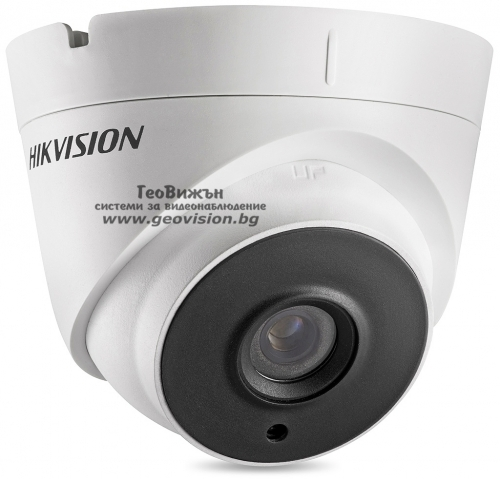 HD-TVI/AHD/CVI/CVBS куполна камера HIKVISION DS-2CE56D8T-IT1F: 2 мегапиксела 1920x1080 px, Обектив: фиксиран 3.6 mm, Ultra Low Light